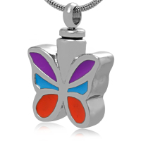 198: Tri-colored butterfly