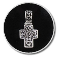 Sterling Silver Filigree Cross Pendant