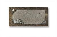 10 x 20 Mahogany Flat Marker